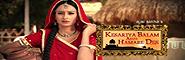 Kesariya Balam Aavo Hamare Des/Nevesta sa ožiljkom